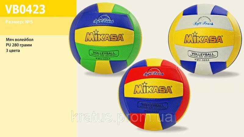 VB 0423  Мяч волейбольный