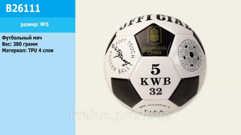 Мяч футбольный  B26111