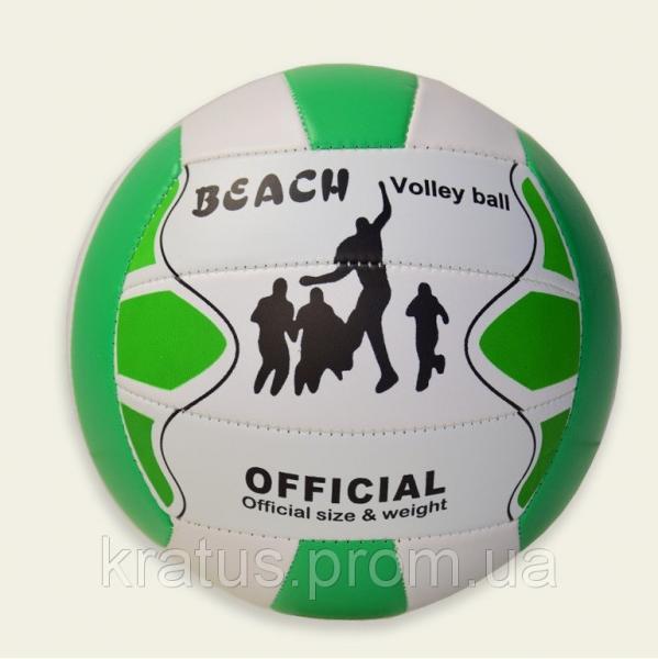 Мяч волейбольный FB12-001