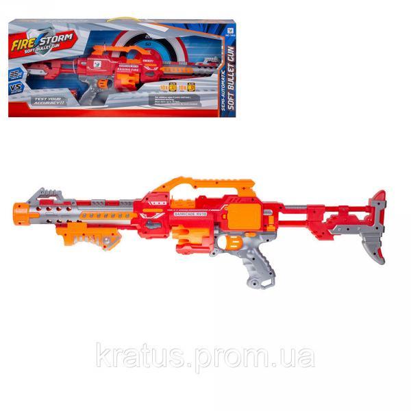 Фото Игрушечное Оружие, Стреляет поролоновыми пульками, снарядами, шариками, стрелами и т. д. Бластер автомат 7054A