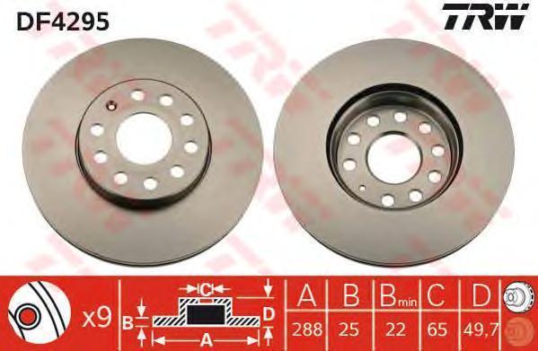 Диск тормозной SEAT TOLEDO, SKODA YETI, VW GOLF VI вент. (пр-во TRW DF4295) 5335128