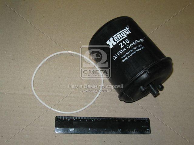 Фильтр масляный (центробежный) DAF (TRUCK) (пр-во Hengst Z16D183)