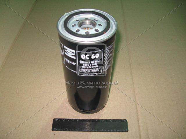Фильтр масляный DAF (TRUCK) (пр-во Knecht-Mahle OC60)