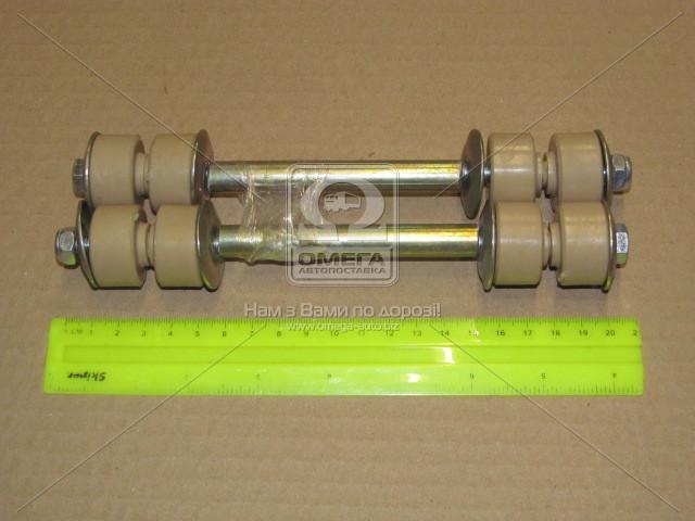 Стойка стабилизатора DAEWOO LANOS, NEXIA,передн.( 2 шт.ком-кт на авто) сб. (втулки из полиуретана 03207)