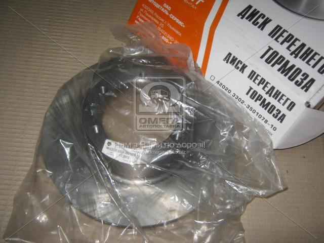Диск тормозной ГАЗ 3302 пер. d=104мм EXPERT (пр-во АДС, г.Ульяновск)