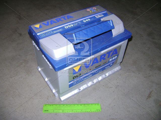Аккумулятор 60Ah-12v VARTA BD(D59) (242х175х175),R,EN540