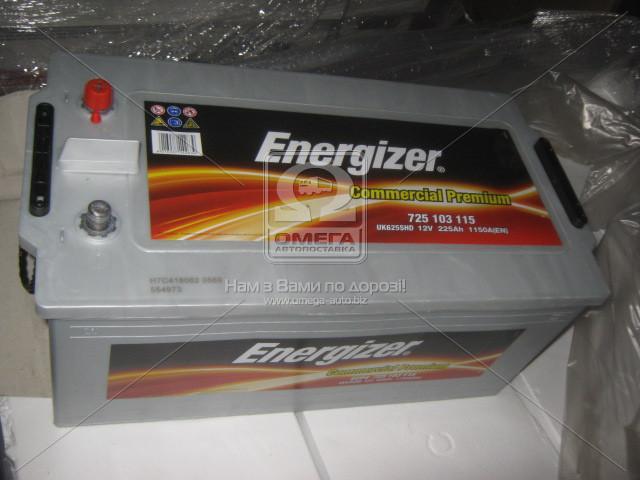 Аккумулятор 225Ah-12v Energizer CP (518х275х242), L,EN1150