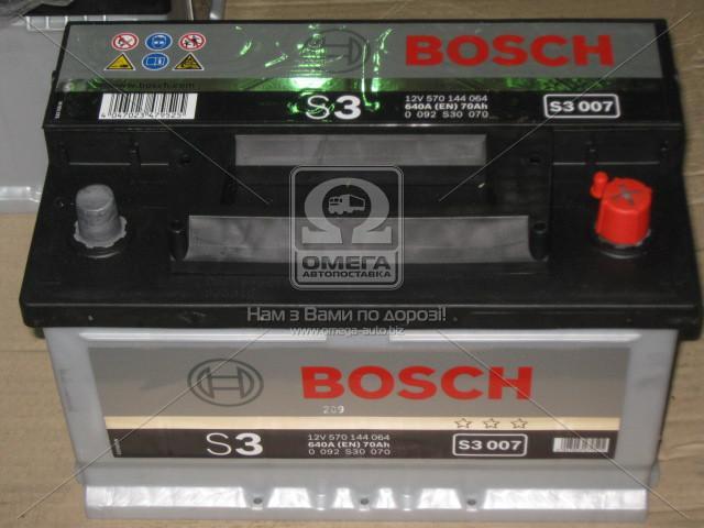 Аккумулятор 70Ah-12v BOSCH (S3007) (278x175x175),R,EN640