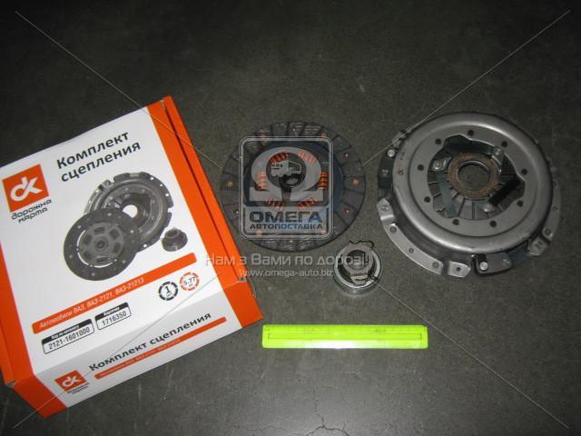 Сцепление ВАЗ 2121 (диск нажим.+вед.+подш.)