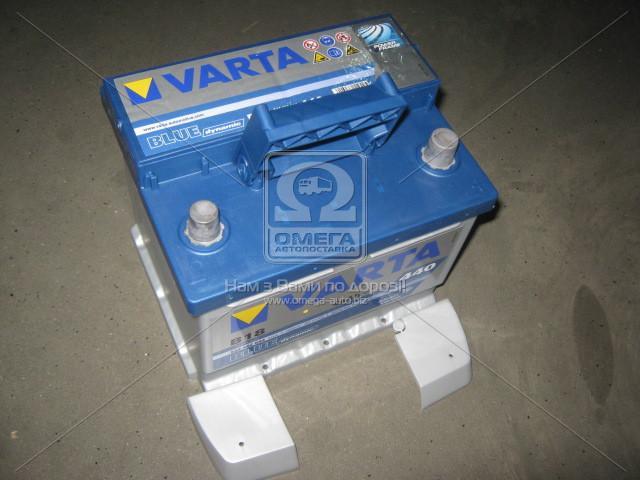 Аккумулятор 44Ah-12v VARTA BD (207х175х175), R, EN 440