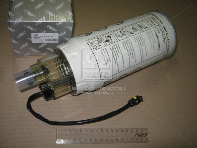 Элемент фильт. топл. с крышкой-отстойником с подогр. DAF, КАМАЗ ЕВРО-2 (RIDER RD420S)