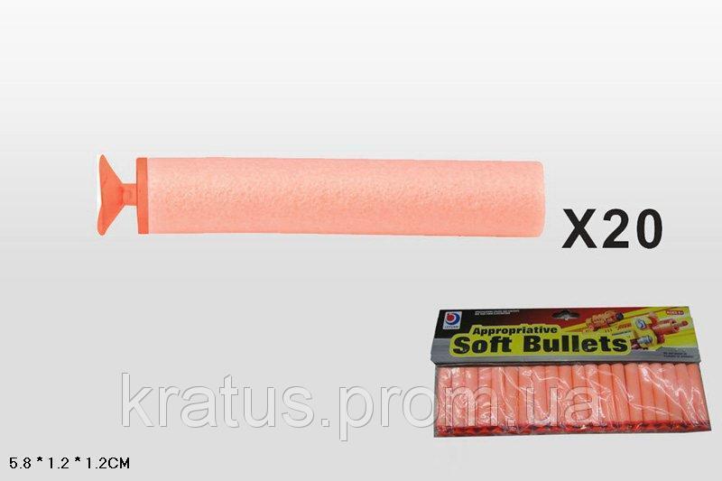 Фото Игрушечное Оружие, Стреляет поролоновыми пульками, снарядами, шариками, стрелами и т. д. Поролоновые снаряды  02*20  20шт