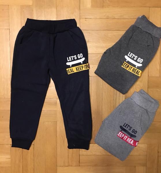 Утепленные штаны мальчику 98-128 см
