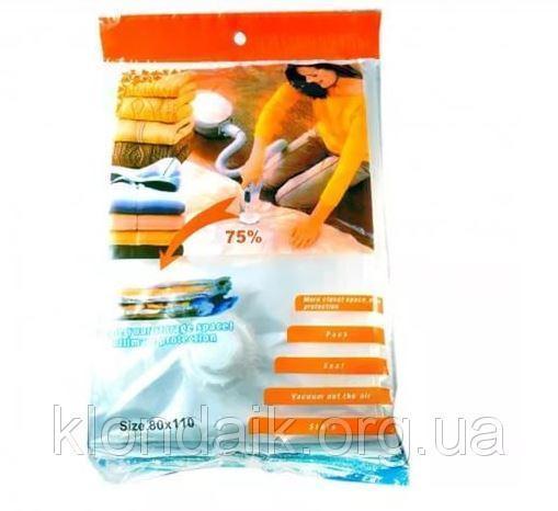 5шт вакуумные пакеты для хранения одежды 80х110см