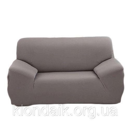 Чехол на кресло/полутрный диван натяжной Stenson R26300 90-145 см