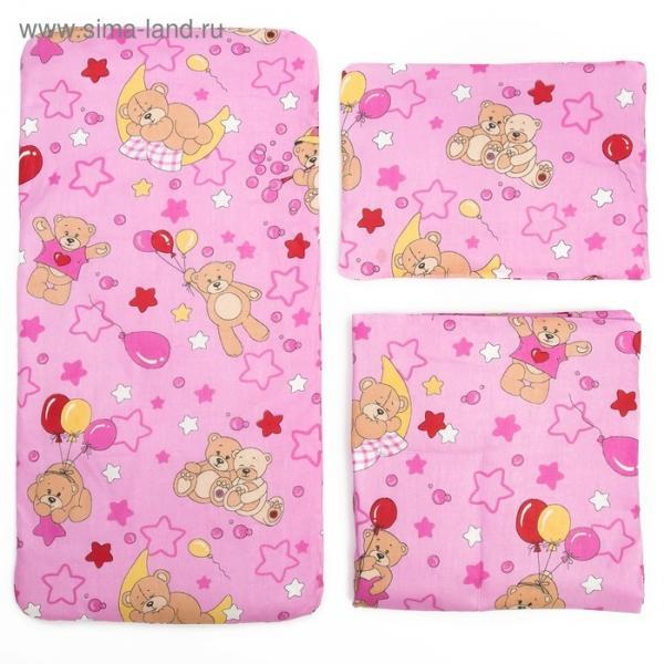 Комплект в коляску 3 предмета для девочки, цвет микс 123