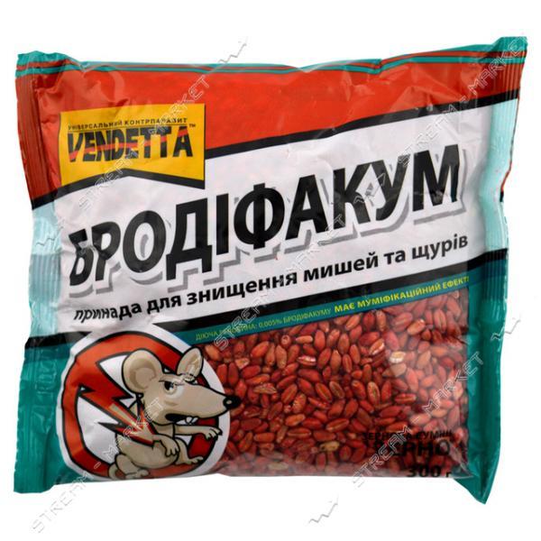 Зерно в пакете Бродифакум для уничтожения грызунов 300 гр.(Украина)