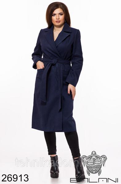 Пальто на запах- 26913