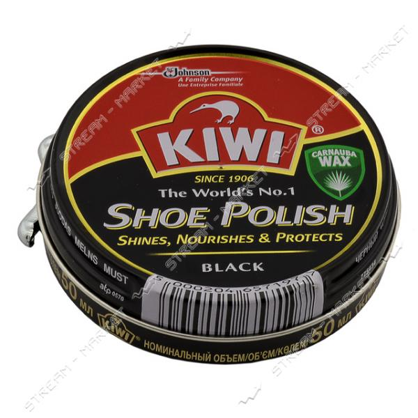 Kiwi Крем для обуви для гладкой кожи чёрный ж/б 50мл