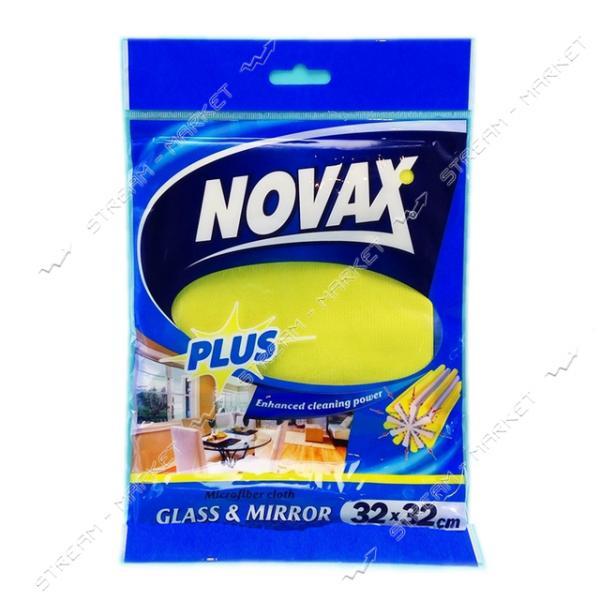 Novax Салфетки для уборки микрофибра для зеркал 1шт