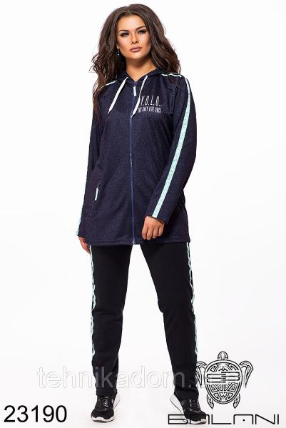 Спортивный костюм - 23190
