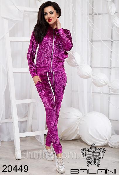 Стильный спортвный костюм - 20449