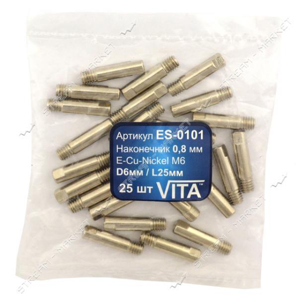 Наконечник Vita 0.8 мм к сварочным полуавтоматам 25 шт