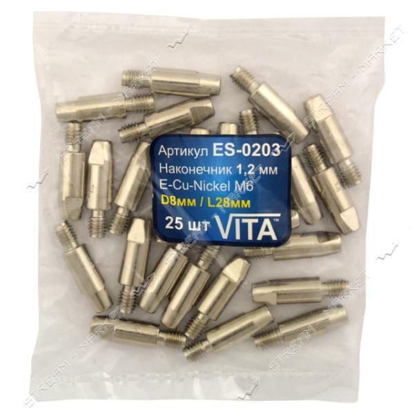Наконечник усиленный VITA 1.2 мм к сварочному полуавтомату 25 шт