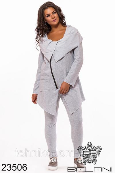 Спортивный костюм- 23506