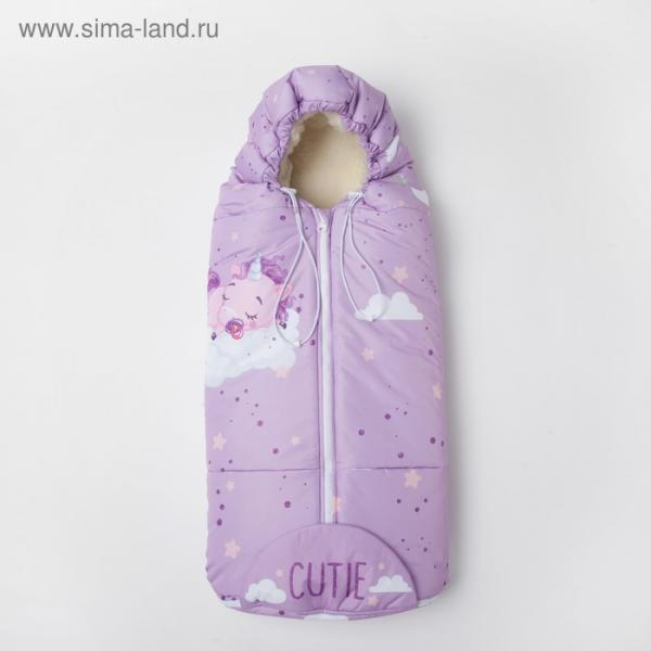 "Конверт зимний ""Little unicorn"", сиреневый, 50-62см"