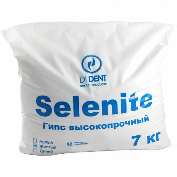 Selenite (Селенит) Гипс высокопрочный 3 класс 7кг (синий, желтый)