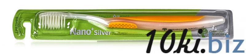 Зубные щетки - - Зубная щётка NANO SILVER (для взрослых)