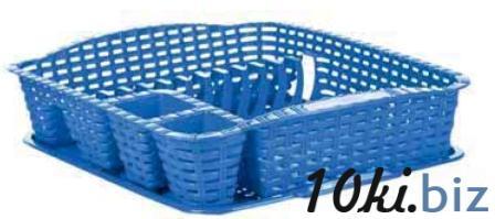 Сушилка для посуды большая, 480*375*100 мм 94143 купить в Херсоне - Емкости для хранения пищевых продуктов, судки