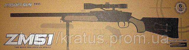 Фото Игрушечное Оружие, Стреляет пластиковыми 6мм  пульками, Винтовка, ружьё Винтовка   ZM51 металл+пластик черная