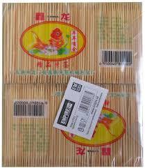 Зубочистка бамбуковая двухсторонняя L 65 мм (уп 1000 шт) 0283