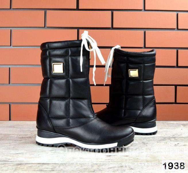 Зимние кожаные сапожки - дутики. Украина - Зимняя детская и подростковая обувь на рынке Барабашова