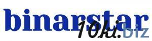 1342.3768-07 аналог ВК 12-71, ЦИКС.642241.026 выключатель купить в Беларуси - Реле и датчики автомобильные