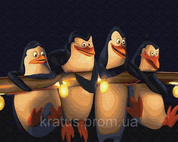 GX 22148 Пингвины Мадагаскара Картина по номерам 40х50см без коробки, в пакете