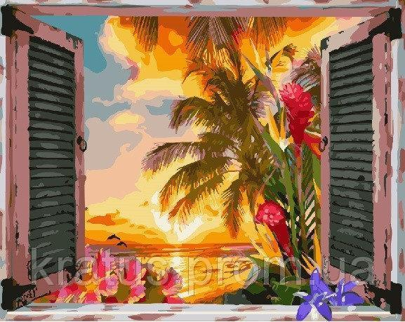 GX 25623 Вид из окна на океан Мексики Картина по номерам 40х50см без коробки, в пакете