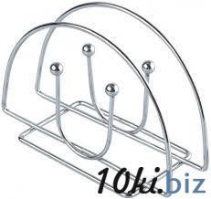 Салфетница металлическая проволочная 130*35 мм (шт) 0112 купить в Херсоне - Салфетницы