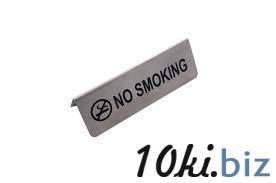 Табличка NO SMOKING Не Курить чёрный текст (шт) 9170 купить в Херсоне - Детские светильники, ночники