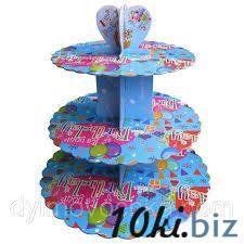 Стенд трёхъярусный картонный круглый для капкейков лазурного цвета (шт) 0313 купить в Херсоне - Книги