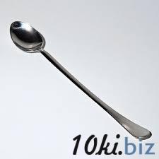 """Ложка барная""""Классик""""нержавеющая L 200 мм (набор 3 шт) 7009 купить в Херсоне - Ложки"""