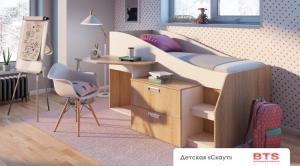 Детская кровать Скаут 1,9м (БТС)