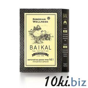 Фиточай из диких трав № 1 (Очищение и дренаж) — Baikal Tea Collection Чай, кофе, какао в Самаре