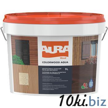 Лазурь для дерева на водной основе ESKARO AURA ColorWood Aqua, 9л, кипарис купить в Ивано-Франковске - Лакокрасочные строительные материалы