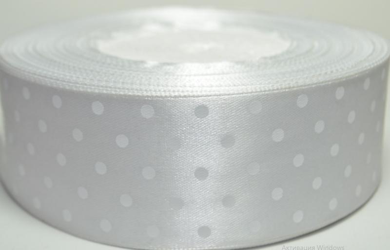 Фото Ленты, Лента атласная  в горох 2.5см-5см Лента  атласная  25 мм,  цвет  Белый в белый горох