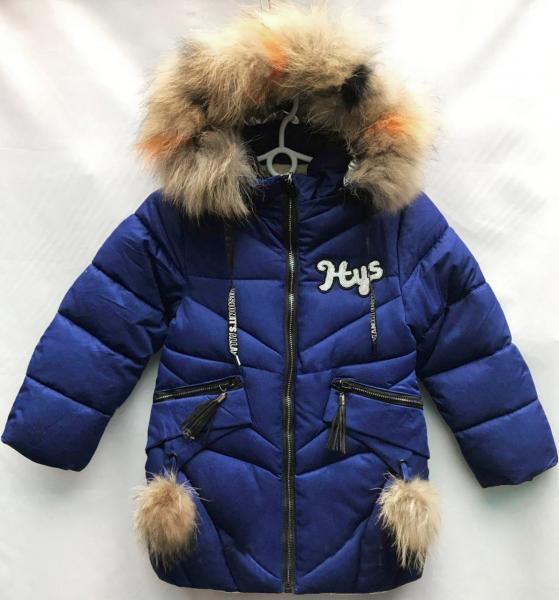 Модное зимнее пальто девочке 110 и 116 см