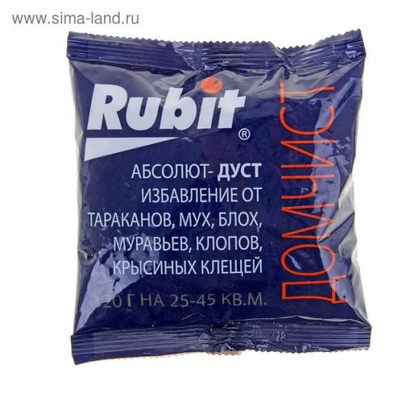Фото Дусты, порошки, мелки Рубит «Абсолют-Дуст» 120 гр .