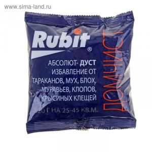 Рубит «Абсолют-Дуст» 120 гр . - 1 шт.